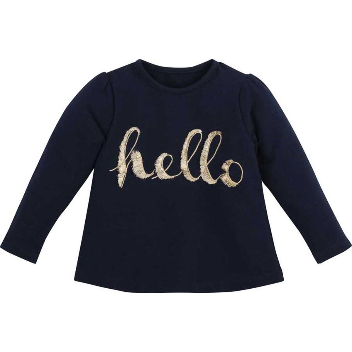 9407 Sweatshirt 1