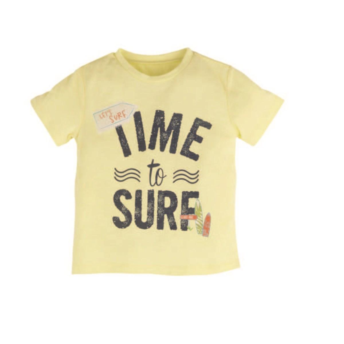 10293 T-Shirt 1