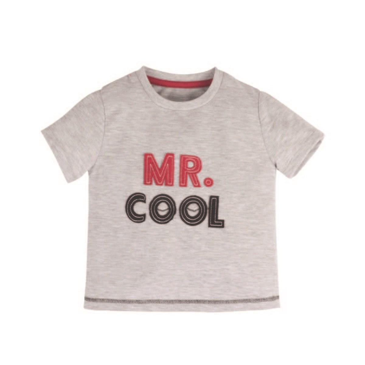10290 T-Shirt 1
