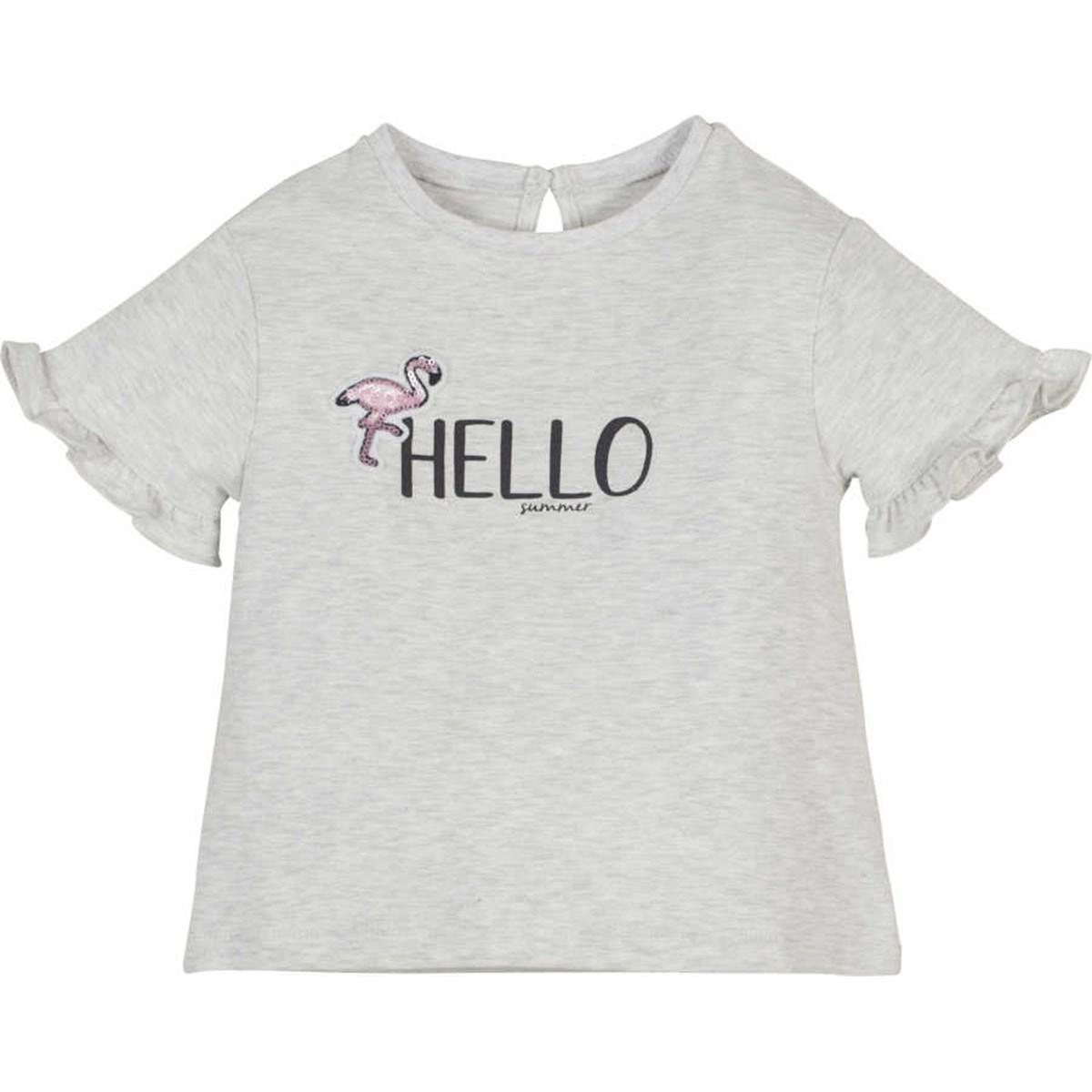 11771 T-Shirt 1